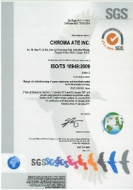 ISO 16949 Certificate Preview
